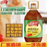 绿源井冈 原香菜籽油5L非转基因纯菜籽油