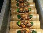 竹筒饭培训-竹筒饭技术做法指导-竹筒饭加盟开店