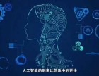 智能语音机器人