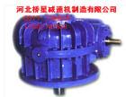 德州庆云县tpu型平面包络环面蜗杆减速机 质量高于一切