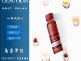 南京黑莓固体饮料黑莓原浆口服饮品贴牌电商