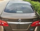 日产轩逸2016款 1.8XV CVT 智尊版 首付低 当天提车