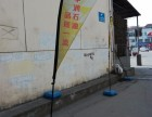 武汉注水道旗定做彩旗制作