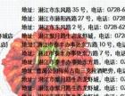 吃龙虾,送油卡,送世博会湖北馆门票-潜江旅游一卡通