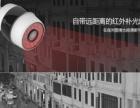 厦门监控安装 监控维修保养 手机远程监控批发