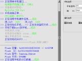 vivox23解锁密码,屏幕锁 数字密码怎么解