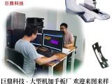 北京机械加工厂 廊坊ABS手板厂,机械加工手板订制一件起订