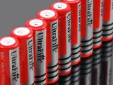 Ultrafire超大容量18650电池 可充锂电池 3000m