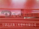 超高分子量聚乙烯板材厂家直销价格优惠定制首选