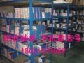 绵阳长期轴承回收轴承回收进口轴承高价收7月5日