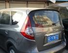 江淮 和悦RS 2012款 1.8 手动 宜商舒适版5座-骐达