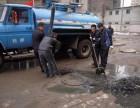 无锡清理化粪池