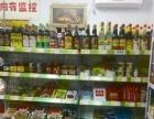 (个人)铁西马壮街临街超市便利店出兑转让,稳赚