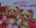 十字绣 一生的最爱 两只小熊 纯手工成品 未裱