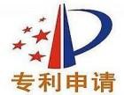 沧州本地高校医院医生凭职称专利申报服务河北鸿坤知识产权