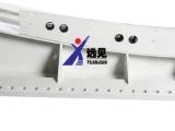 远见设备SGZ630/220刮板机用过渡槽