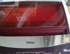 海尔7.5公斤变频双动力全自动洗衣机