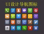 哈尔滨UI设计培训速成班,针对性实用性讲解
