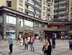 沙坪坝华宇广场临街门面出租