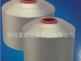 喜能150D 远红外发热丙纶丝 保暖发热丙纶纤维 DTY