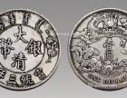 古董**的一些钱币值不值钱?