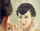 南宁专业化妆师彩妆师化妆盘发新娘妆10月免费试学