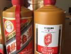 唐山茅台酒回收公司