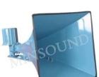 民声电子高音喇叭船舶扬声器YHC50-1技术参数