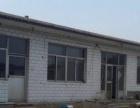 银河路旁郑庄子村2亩独院400平厂房便宜出租