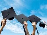 茂名学历提升 成考 自考 电大 网大四种方式