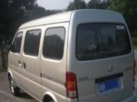 长安商用长安之星2010款 1.0 手动 带空调 车是二手车,质