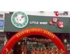 福州充气拱门出租气球拱门出租婚庆拱门租赁公司