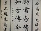 古北汉韵书法绘画艺术启蒙馆