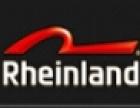 莱茵德控润滑油加盟