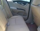 本田凌派2013款 1.8 自动 舒适版-买好车 特福莱客客车