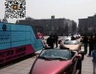 大连猎兽超级跑车婚礼用车 展示用车