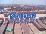 上海到成都重庆的回程车返程车顺风车物流公司