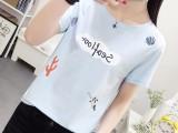 可选款女装纯棉短袖T恤