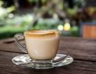 奶茶全国招商加盟期待您的加入!