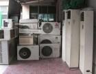 广州回收旧空调