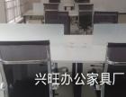 厂家定制新款办公桌,工位桌椅,班台老板椅,前台