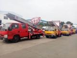 滨州江铃顺达双排28米云梯车价格是多少