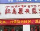 云南天麻火腿鸡总店