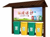 飞逸广告设备厂家直销公交候车亭垃圾分类亭质量认证放心采购