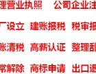 古镇办营业执照公司注册工厂店铺个体工商户税务登记