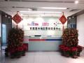 惠州百度公司