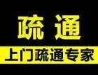 禅城本地专业高压喷钻车疏通下水道网管机械化抽粪