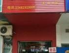 驾鹤 水南路245号天山上城 酒楼餐饮 商业街卖场