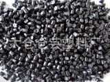 供应hdpe再生料 pe再生塑料粒子 电缆改性料