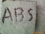 本厂供应出售环保二级灰色ABS塑料颗粒 废塑料 abs   ab